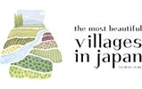 the moset beautiful villages in japan